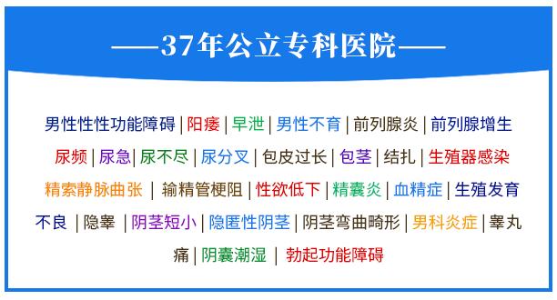 四川省生殖专科医院男科庹有烈医生